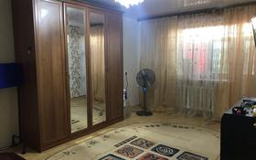 1-комнатная квартира, 31 м², 5/5 этаж, проспект Абулхаир хана 75 за 7 млн 〒 в Актобе
