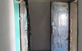 3-комнатная квартира, 84.6 м², Островского 71 — Мичурина за ~ 2.7 млн 〒 в Риддере