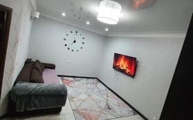 2-комнатная квартира, 48 м², 7/9 этаж, Алихана Бокейханова за 20.5 млн 〒 в Нур-Султане (Астана)