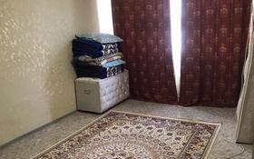 2-комнатная квартира, 53.6 м², 5/5 этаж, мкр 8 за 12 млн 〒 в Актобе, мкр 8