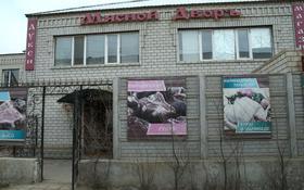 Промбаза , Путейская 2/13 за 180 млн 〒 в Павлодаре