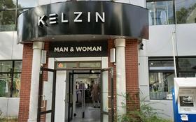 Магазин площадью 350 м², Кунаева 62 — Жибек Жолы за 3.3 млн 〒 в Алматы, Медеуский р-н