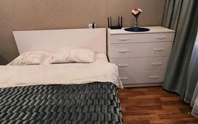 1-комнатная квартира, 35 м² посуточно, Бурова 25/3 за 8 000 〒 в Усть-Каменогорске