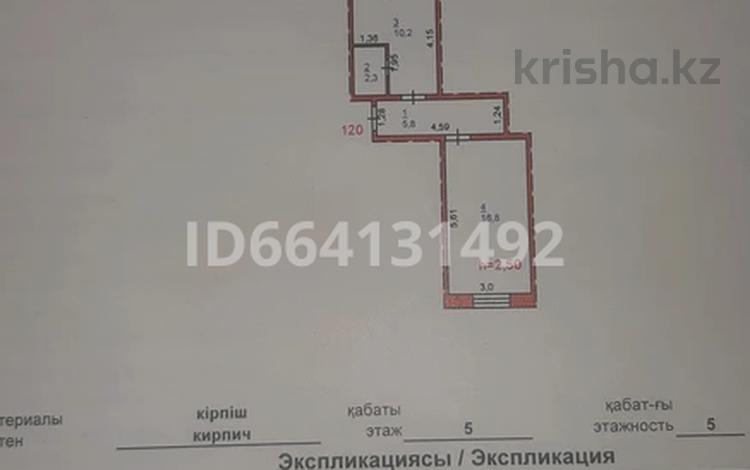 1-комнатная квартира, 35 м², 5/5 этаж, Чкалова 130 — Российская за 6.5 млн 〒 в Павлодаре