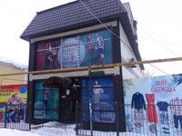Магазин площадью 360 м²