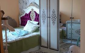 2-комнатный дом, 82 м², 12 42 за ~ 13.9 млн 〒 в Аксае