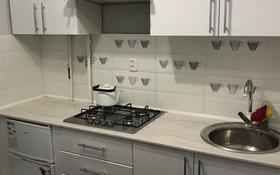 2-комнатная квартира, 51 м², 2/5 этаж посуточно, Кердери за 9 000 〒 в Уральске