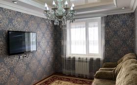 2-комнатная квартира, 46 м², 4/5 этаж, Сулейманова 20 — Колбасшы Койгелды за 14.5 млн 〒 в Таразе