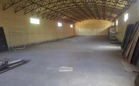 Помещение площадью 683 м², Жибек Жолу 26 — Курманалиева за 150 млн 〒 в Бишкеке