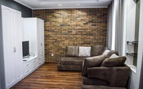 1-комнатная квартира, 47 м², 2/9 этаж помесячно, Пахомова 46/1 за 250 000 〒 в Павлодаре