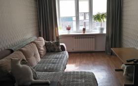 3-комнатная квартира, 60.6 м², 3/5 этаж, Корчагина 192 за 15 млн 〒 в Рудном