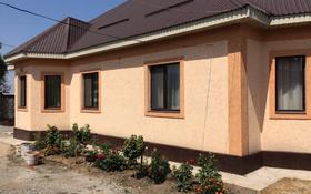 4-комнатный дом, 120 м², 6 сот., Село Кызыл Кайрат 541 за 23 млн 〒 в Талгаре