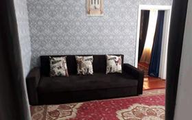 6-комнатный дом, 100 м², 36 сот., Жанаарна 18 за 13 млн 〒 в Алматы