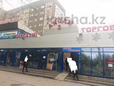 2-комнатная квартира, 38.7 м², 7/9 этаж, мкр Аксай-1 5 — Саина-Толе би за 12.5 млн 〒 в Алматы, Ауэзовский р-н — фото 19