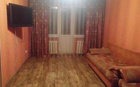 1-комнатная квартира, 33 м², 3/5 этаж посуточно, Урицкого 74 — Ак. Бектурова за 5 000 〒 в Павлодаре