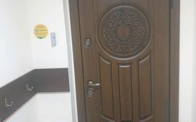 3-комнатная квартира, 124 м², 11/16 этаж, Навои 208 — Торайгырова за 87 млн 〒 в Алматы, Бостандыкский р-н