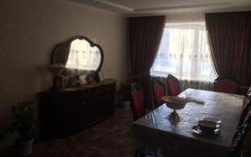 3-комнатная квартира, 60 м², 1/5 этаж, мкр Пришахтинск, 21й микрорайон 23 за 11.5 млн 〒 в Караганде, Октябрьский р-н