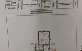 4-комнатный дом, 84 м², 5 сот., улица Хакимжановой 144 — Строительная за 14 млн 〒 в Костанае