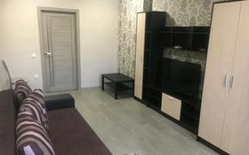 1-комнатная квартира, 46 м², 5 этаж помесячно, проспект Б.Момышулы 13А — Тауельсиздык за 85 000 〒 в Нур-Султане (Астана), Алматы р-н