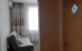 1-комнатная квартира, 45 м² помесячно, Иманбаевой 2 за 125 000 〒 в Нур-Султане (Астана), р-н Байконур