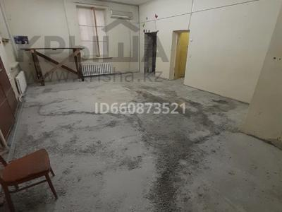 Магазин площадью 80 м², проспект Нурсултана Назарбаева 222 за 250 000 〒 в Уральске — фото 5