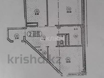 2-комнатная квартира, 65.03 м², 12 этаж, Е-10 — проспект Туран за 8 млн 〒 в Нур-Султане (Астана), Есиль р-н — фото 3