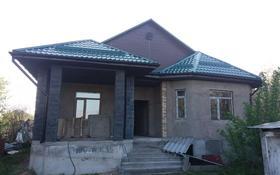 4-комнатный дом, 197 м², 8 сот., Шакарима 15 за 18 млн 〒 в