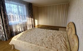 3-комнатный дом посуточно, 300 м², 18 сот., мкр Акжар, Абдылкадыкова 29 за 30 000 〒 в Алматы, Наурызбайский р-н