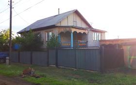 4-комнатный дом, 167 м², 8 сот., Горная 52 за 15 млн 〒 в Щучинске