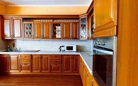3-комнатная квартира, 150 м², 18/20 этаж посуточно, мкр Тастак-2, Брусиловского 144 за 15 000 〒 в Алматы, Алмалинский р-н