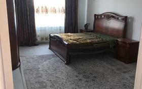 4-комнатная квартира, 202 м², 2/9 этаж, Кулманова 1 за 95 млн 〒 в Атырау