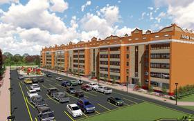 4-комнатная квартира, 144.7 м², Тауелсиздик — Газиза Жубанова за ~ 20.3 млн 〒 в Актобе