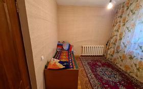 3-комнатная квартира, 79 м², 1/9 этаж, Кудайбердыулы 29/1 за 23 млн 〒 в Нур-Султане (Астана), Алматы р-н