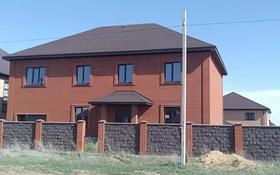 6-комнатный дом, 300 м², 10 сот., Жилой массив Береке 107 за 45 млн 〒 в Актобе, Новый город
