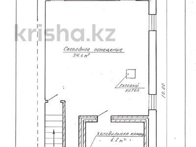 7-комнатный дом, 215 м², 8 сот., Микрорайон Северо-Западный за 38 млн 〒 в Костанае — фото 15