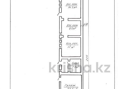 7-комнатный дом, 215 м², 8 сот., Микрорайон Северо-Западный за 38 млн 〒 в Костанае — фото 16