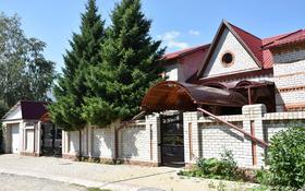 7-комнатный дом, 430 м², 11 сот., Рябиновая 9 за 90 млн 〒 в Усть-Каменогорске