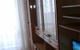 1-комнатная квартира, 40 м², 6/9 этаж помесячно, 4мкр — 4мкр за 90 000 〒 в Аксае