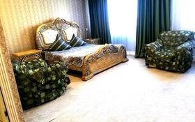 1-комнатная квартира, 40 м², 2 этаж посуточно, улица Сергея Тюленина 76 — Шолохова за 10 000 〒 в Уральске