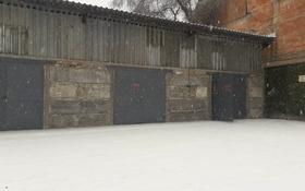 Склад бытовой , Ауэзова — Гоголя за 72 000 〒 в Алматы, Алмалинский р-н