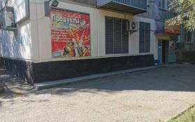 Магазин площадью 102.2 м², улица Беспалова 47 за 250 000 〒 в Усть-Каменогорске
