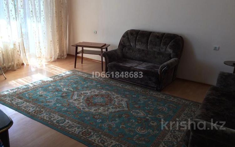 2-комнатная квартира, 50 м², 4/5 этаж, Барибаева — Жибек жолы за 26 млн 〒 в Алматы, Медеуский р-н