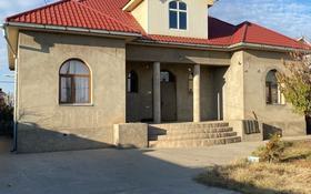 5-комнатный дом, 800 м², 10 сот., мкр Самал-3 130 — Аргынбекова за 35 млн 〒 в Шымкенте, Абайский р-н