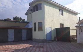 Здание, Жылкибая 3 — Талгарская трасса площадью 215 м² за 350 000 〒 в Туздыбастау (Калинино)