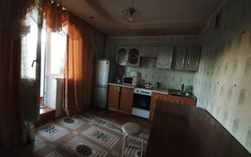 1-комнатная квартира, 36 м², 4/5 этаж, Ивушка 5 за 5 млн 〒 в Капчагае