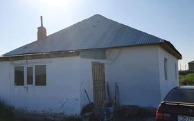 3-комнатный дом, 80 м², 10 сот., Айнабулакская 25 — Абралинская за 5.5 млн 〒 в Семее