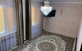 5-комнатный дом, 140 м², 4 сот., Коркытата 11 — Шаттык за 17.5 млн 〒 в Уральске
