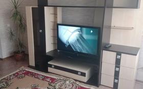2-комнатная квартира, 50 м², 4/5 этаж посуточно, Ташенова 122 а — Джамбула за 8 000 〒 в Кокшетау