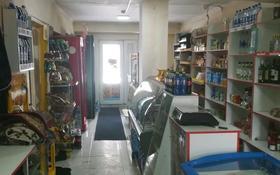 Магазин площадью 71.9 м², Улан 14 за 18.5 млн 〒 в Талдыкоргане
