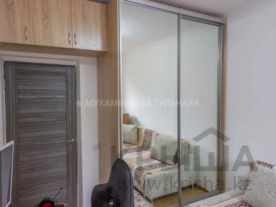 4-комнатная квартира, 96 м², 2/9 этаж, Сыганак за 29.7 млн 〒 в Нур-Султане (Астана), Есиль р-н — фото 11